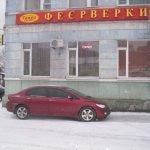dneprodzerzhinsk
