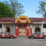 foto-kocyubinskoe