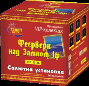 vip-55-36