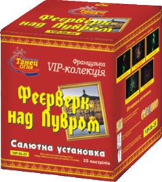 vip-56-25