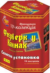 vip-57-19