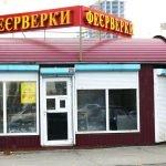 foto-dlya-sayta-balzaka