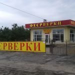 utv1-kharkov